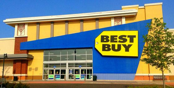 世界の「音楽CD離れ」が深刻 世界最大の家電量販店「ベスト・バイ」がCDの販売を終了へ